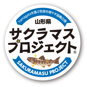 sakuramasuproject